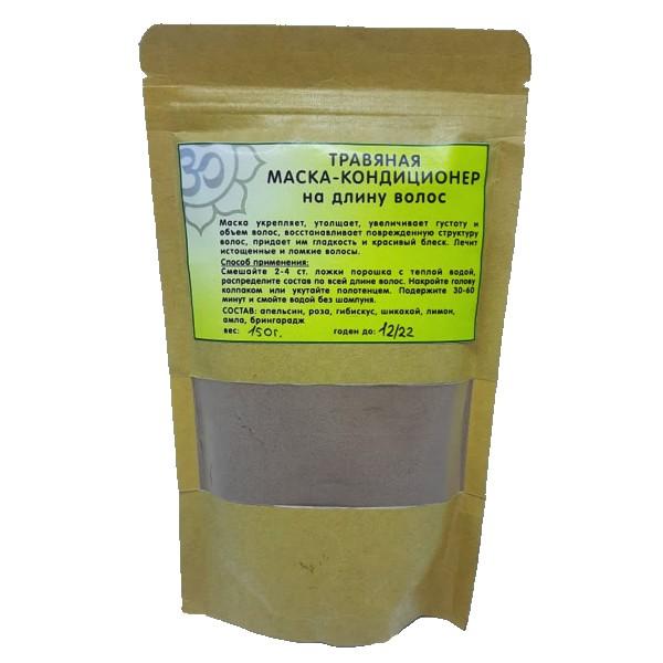 Травяная маска-кондиционер на длину волос 150 гр.