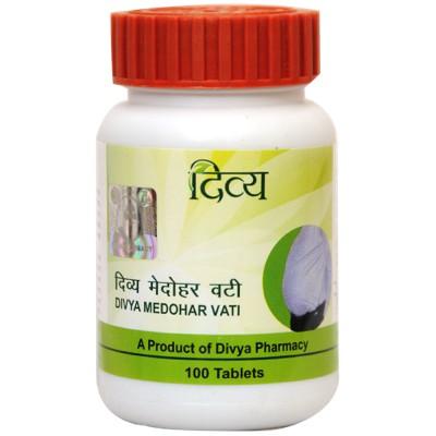 Медохар вати для улучшения метаболизма и похудения Патанджали / Medohar Vati Patanjali 100 табл.