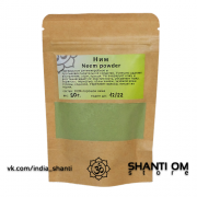 Ним / Neem powder 50 гр.